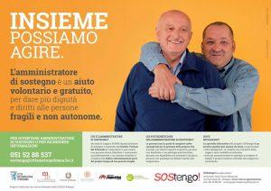 SOStengo1